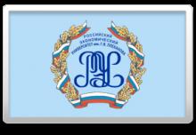 Курсовые, контрольные, чертежи рефераты на заказ РЭУ имени Г.В. Плеханова