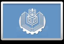 Курсовые, контрольные, чертежи рефераты на заказ КГТУ