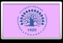 Курсовые, контрольные, чертежи рефераты на заказ КубГУ