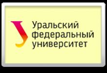Курсовые, контрольные, чертежи рефераты на заказ УФУ